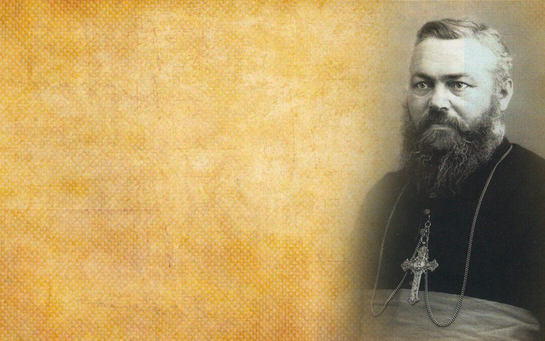 Franciscus Hubertus Schraven, cm, and Companions