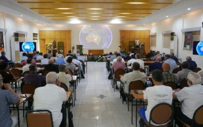 Conferenze di visitatori